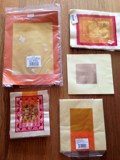 Joss paper geometric picture, orange and gold picture